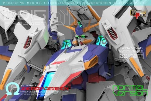 S100-info-inask-MAS14-RX-104-mg-032.jpg