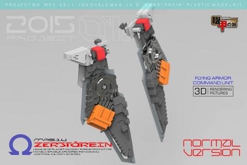 S100-info-inask-MAS14-RX-104-mg-043.jpg