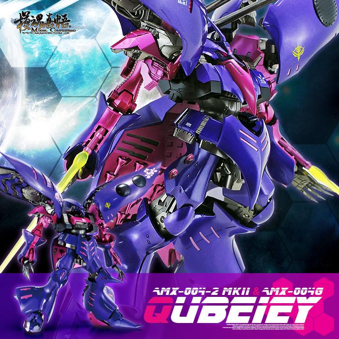 d34-inask-info-kyuberei-001.jpg