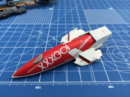 g75-rg-wingzero-p-info011.jpg