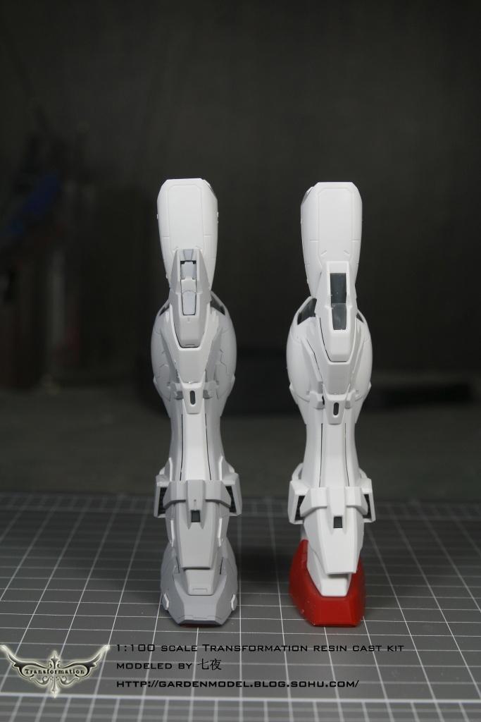 g76-wingzero-tm-info020.jpg