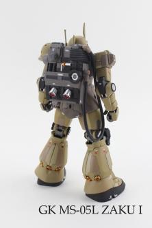 g78-zakums-05l-inask-info010.jpg