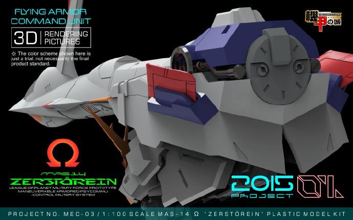 inask-06-s100-RX-104FF-PENEROPE-info1-.jpg
