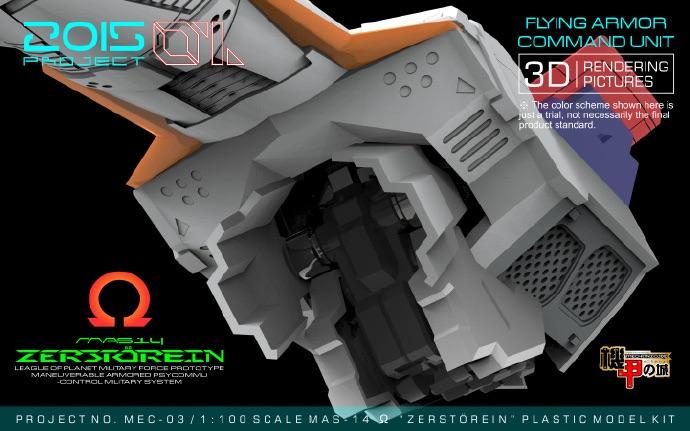 inask-07-s100-RX-104FF-PENEROPE-info1-.jpg