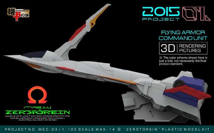 inask-09-s100-RX-104FF-PENEROPE-info1-.jpg