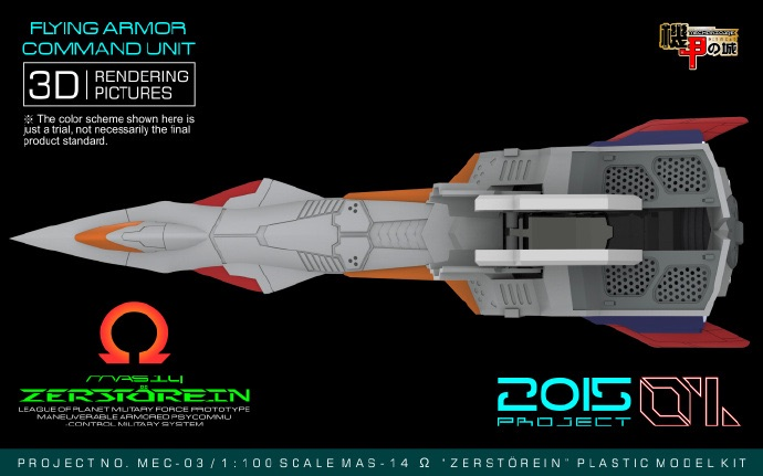 inask-10-s100-RX-104FF-PENEROPE-info1-.jpg