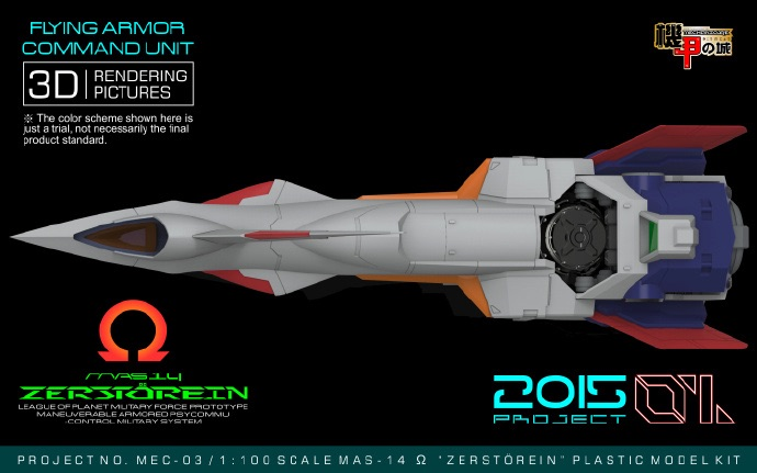 inask-11-s100-RX-104FF-PENEROPE-info1-.jpg