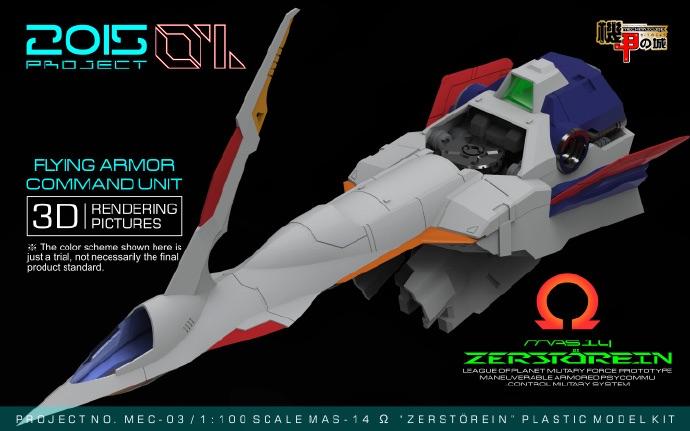 inask-12-s100-RX-104FF-PENEROPE-info1-.jpg