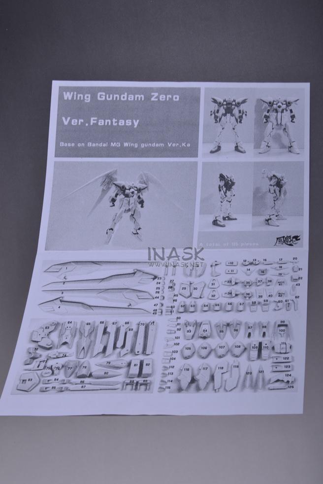 inask-18-G69-wingzero-ver-f-.jpg