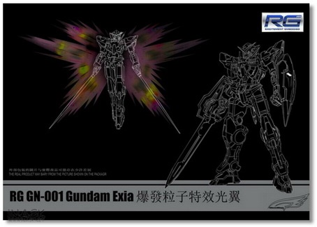 inask-21-review-effect-exia.jpg