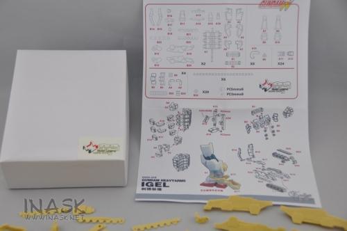 inask-28G74-info-.jpg