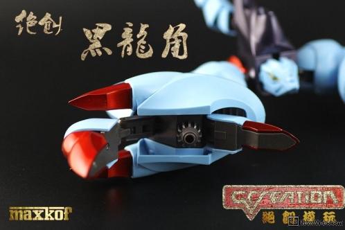 kokuryukaku-kanseihin-008.jpg