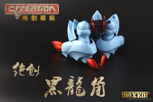 kokuryukaku-kanseihin-011.jpg