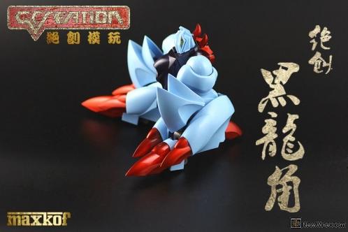 kokuryukaku-kanseihin-012.jpg