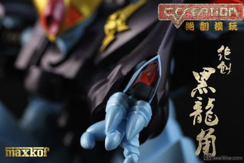kokuryukaku-kanseihin-033.jpg