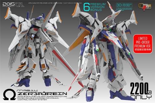 s100-RX-104FF-PENEROPE-infotokuten001.jpg