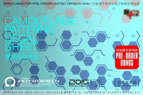 s100-RX-104FF-PENEROPE-infotokuten003.jpg