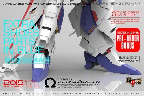 s100-RX-104FF-PENEROPE-infotokuten004.jpg