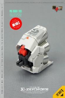 s81-final-kusui-syokai018.jpg