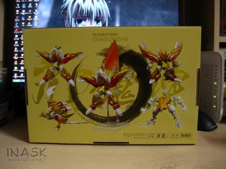 s96-ryuseimaru-info003.jpg