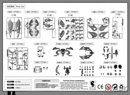s97-96-ryujin-info006.jpg