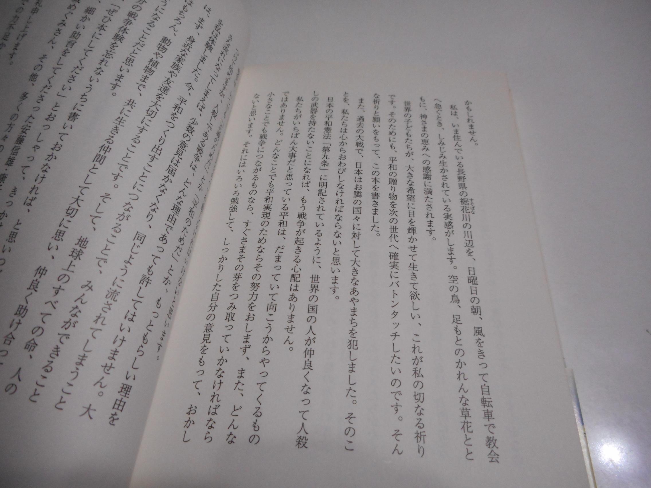 DSCN0827.jpg