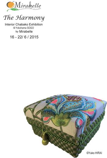 2015展示会b