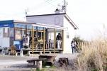 岬のカフェ