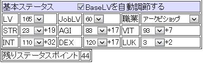 I110-D120候補ステ