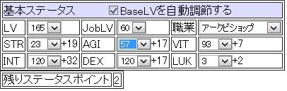I120-D120候補ステ