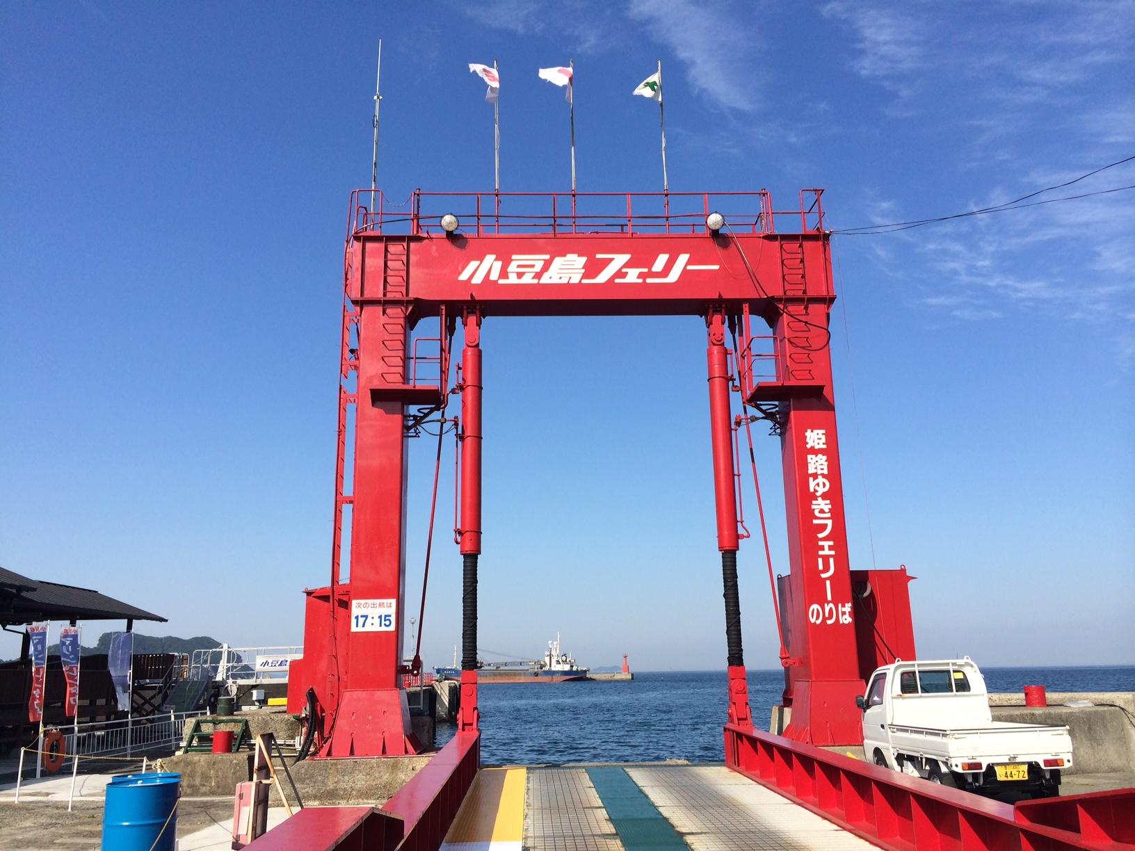 20150522小豆島34.JPG