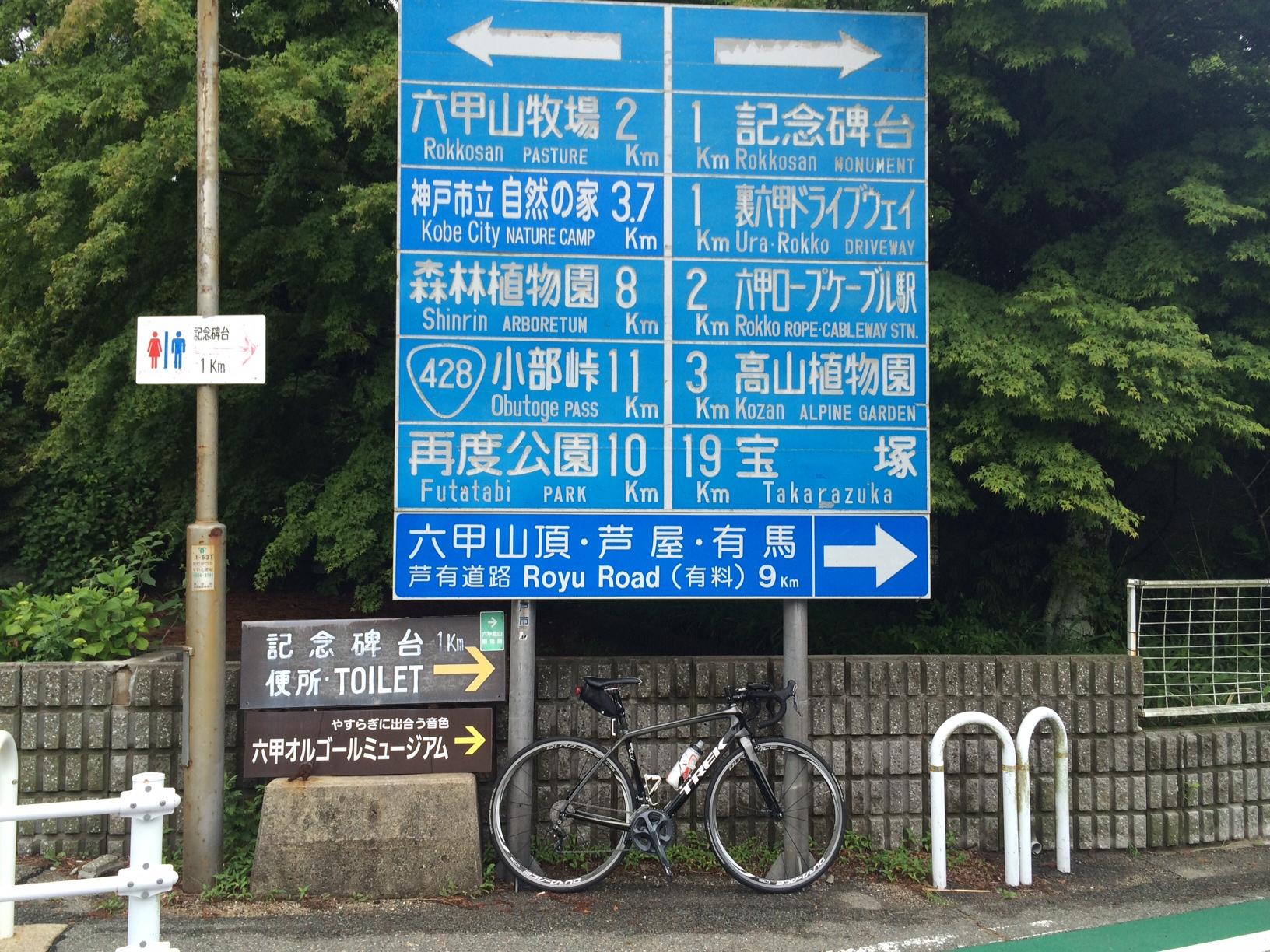 丁字ヶ辻150609.JPG