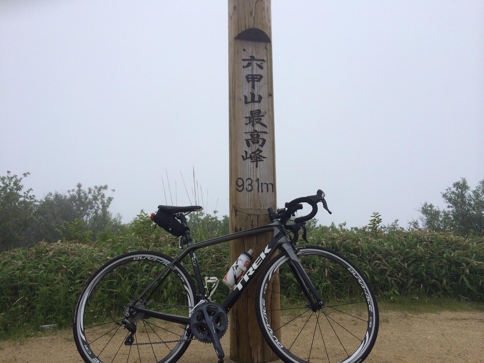 六甲山頂150609.JPG