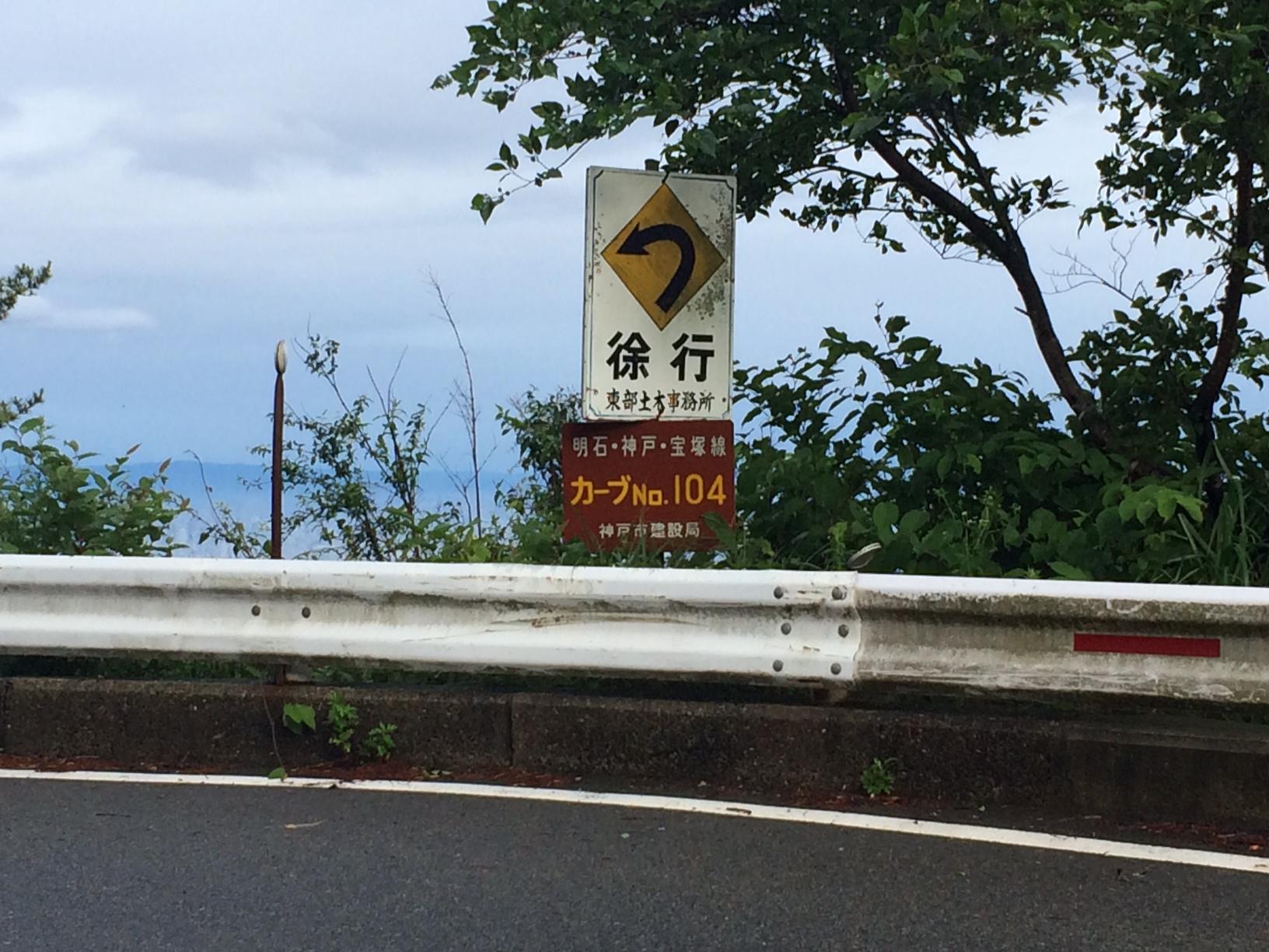 20150619表六甲23.JPG