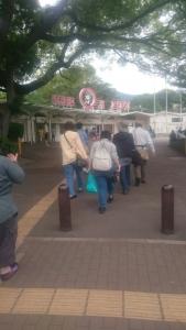 王子動物園入口