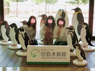 宮島水族館3