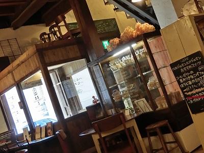 函館カフェ