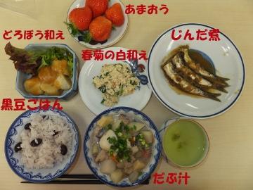 女性大学用料理試作2