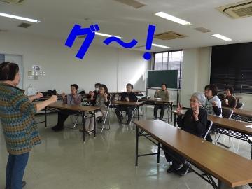 養生気功5