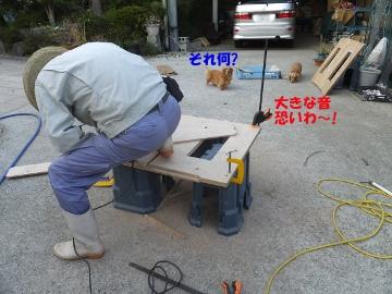 作業台の脚作り2