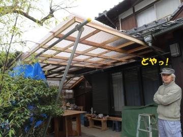 屋根を追加5