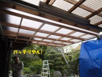 屋根を追加6