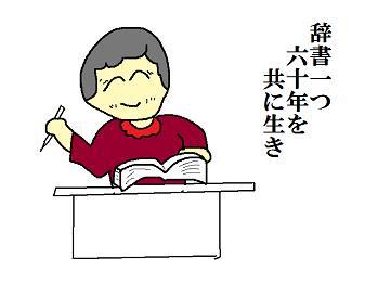 川柳:「古本」1