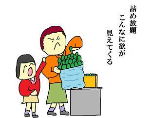 川柳6月:雑詠