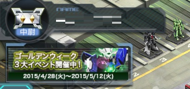 ガンジオ1