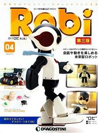 Robi_表紙_ss
