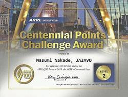 ARRL-award