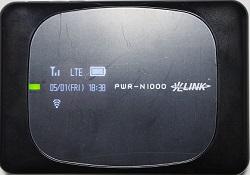 PWR-N1000