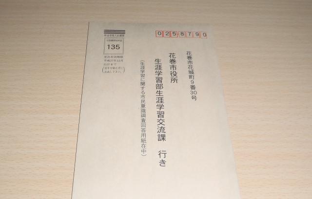 P6181238.jpg