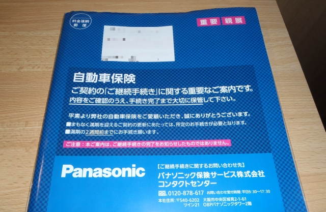 P6221246.jpg
